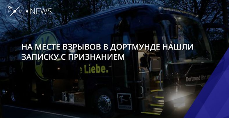 Бомба взорвалась вавтобусе футбольной команды Borussia Dortmund