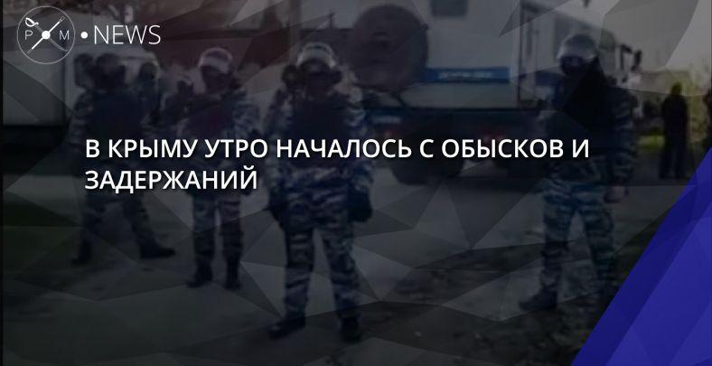 Силовики проводят обыски вкрымских татар вБахчисарае