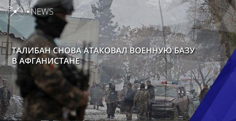 afgan-usa