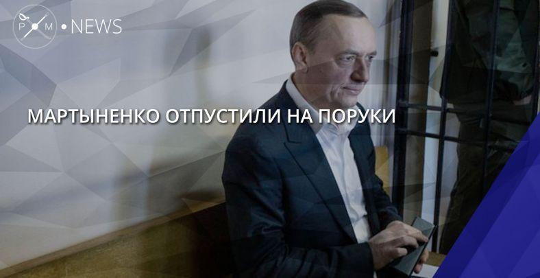 martyinenko-free