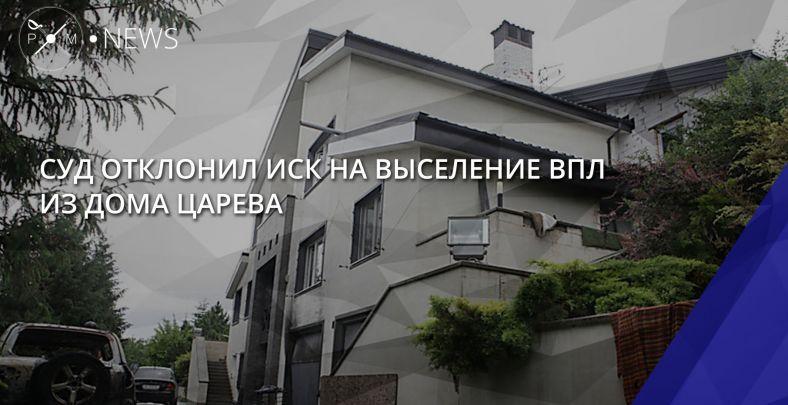 tsar-house