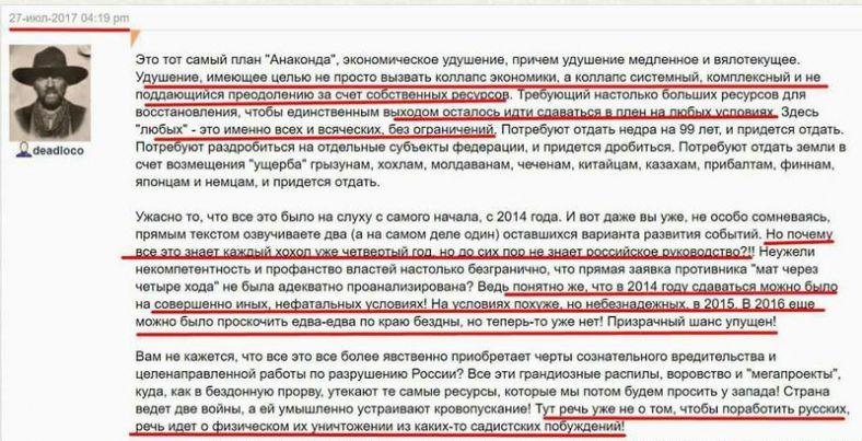 Россия тайно готовит военные учения в Приднестровье, - правительство Молдовы - Цензор.НЕТ 4022