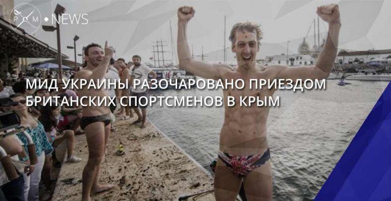 Посольство Украины отреагировало наприезд английского спортсмена в захваченный Крым