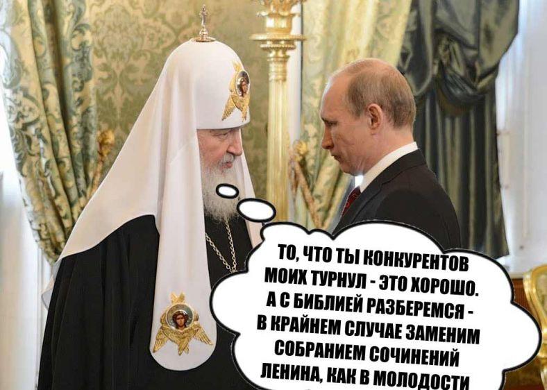 Свидетелям Иеговы путь в РФ заказан