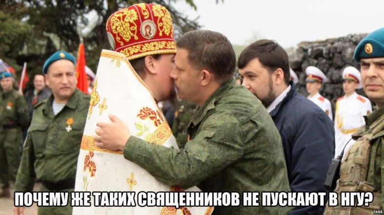 Серед військових капеланів представників УПЦ МП не було і немає, - Генштаб ЗСУ - Цензор.НЕТ 8259