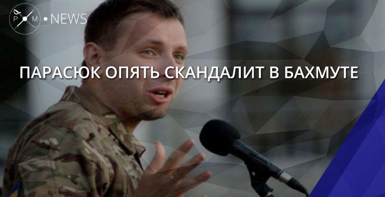 Милиция: ВБахмуте народный депутат грозил корреспонденту