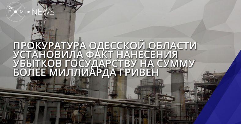 ВДнепре задержали организатора махинаций снефтепродуктами посхеме Курченко