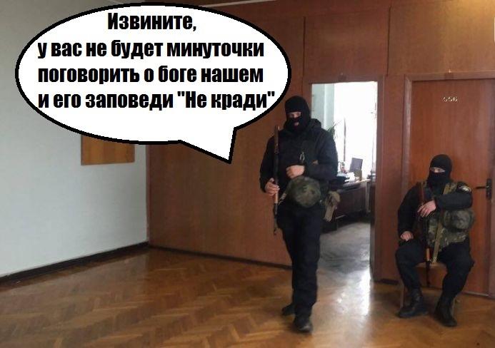 ГПУ заподозрила главы города Кривого Рога вхищении средств, проходят обыски