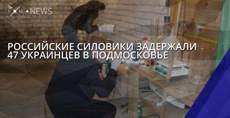 МВД Украины назвало задержанных в РФ украинцев жертвами торговцев людьми