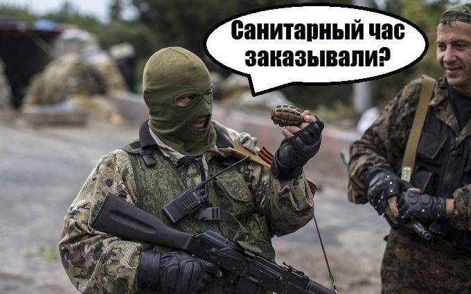 Боевики захватили «Донбасс-Арену» ивыгнали оттуда Гуманитарный штаб Ахметова