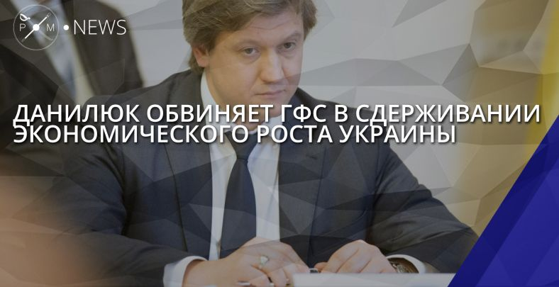 Данилюк сказал, будетли повышаться минимальная заработная плата совсем скоро