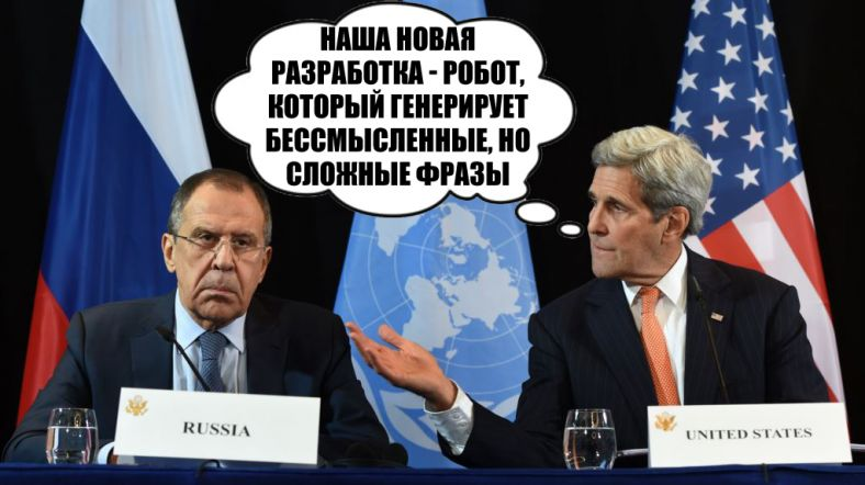 Лавров анонсировал договоренность овстрече В.Путина иТрампа
