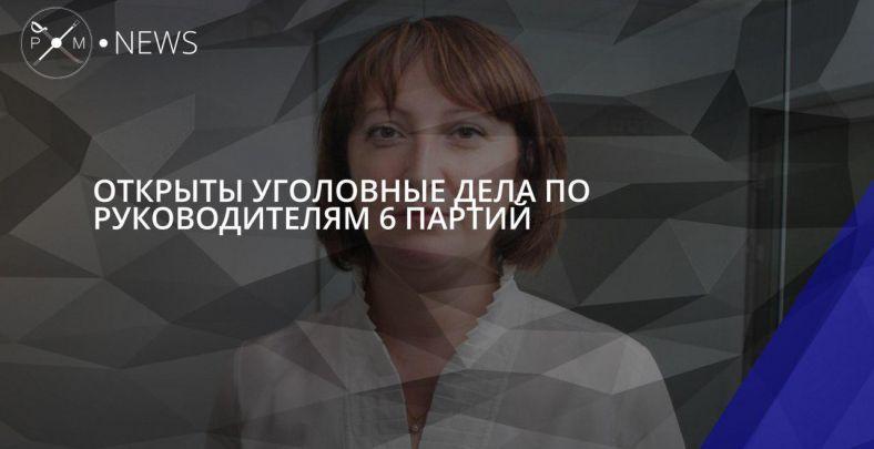 ВНАПК сказали оботкрытии дел вотношении управляющих 6-ти партий