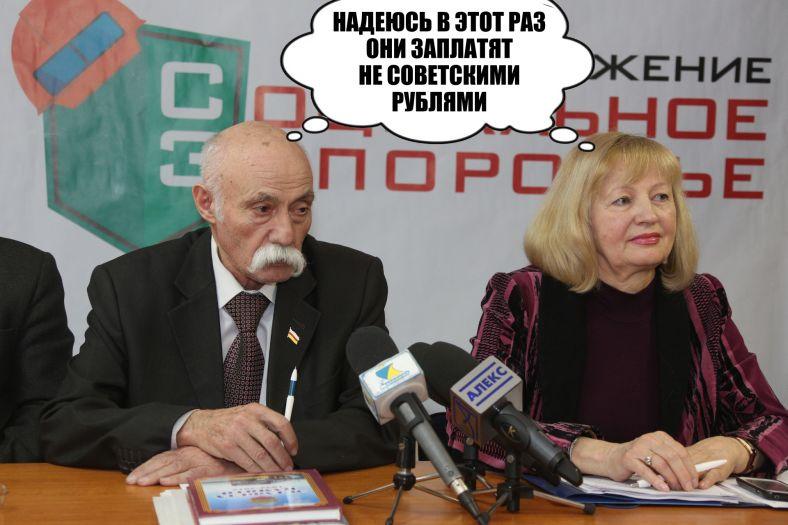 Очередные доказательства финансирования Москвой украинских политических проектов