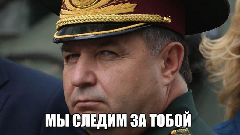 Украинские военные будут отвечать напровокационные обстрелы РФ— Полторак
