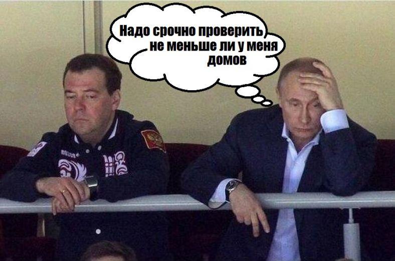 Тайная империя Медведева: онвам неДимон