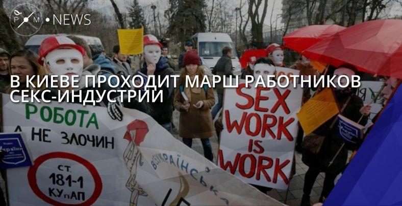 sex-work