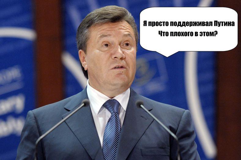 Юристы Януковича хотят допросить Матиоса поделу огосизмене