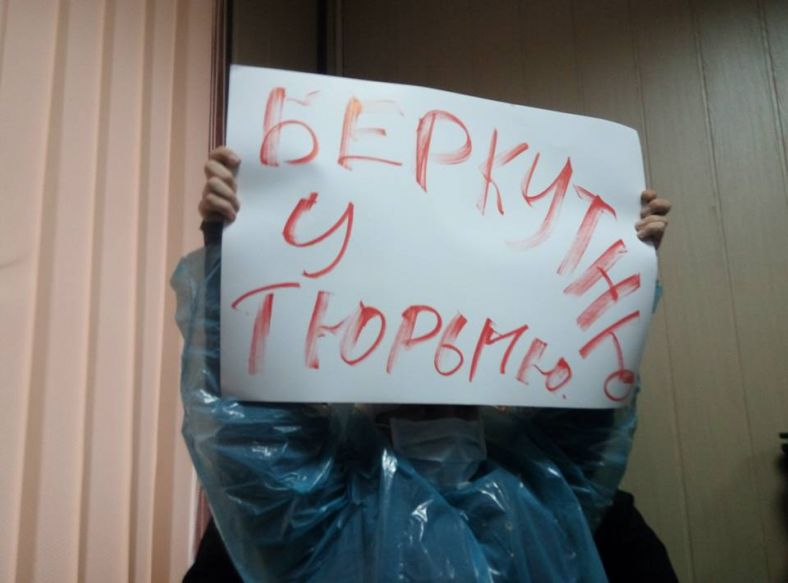 ВКиеве сорвали совещание суда поделу орасстреле Майдана