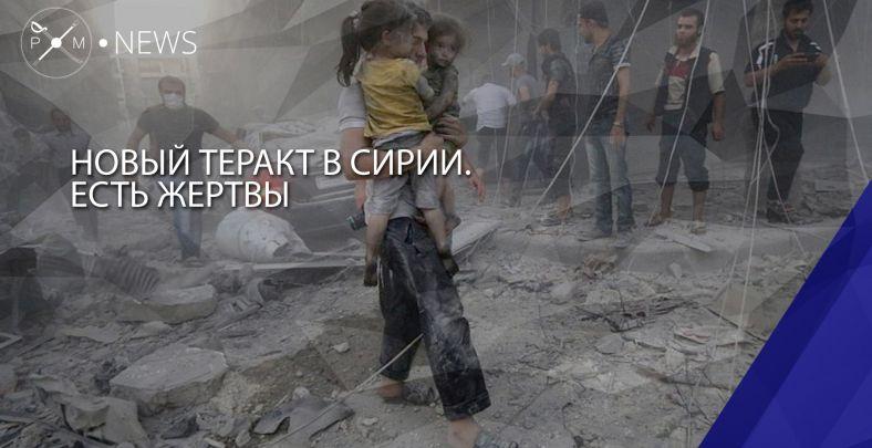 Теракт вСирии забрал жизни около 60 человек человек
