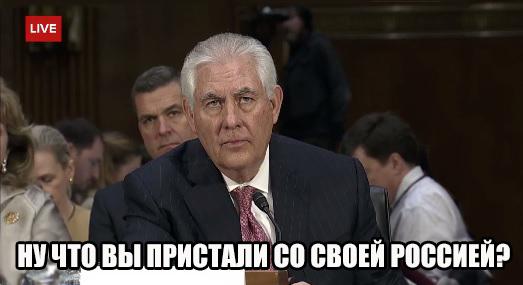 Кандидат на пост госсекретаря США Рекс Тиллерсон назвал Крым захваченным РФ