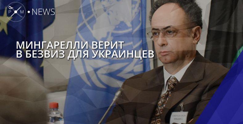 ПосолЕС: Украина получит безвиз, однако даты нет