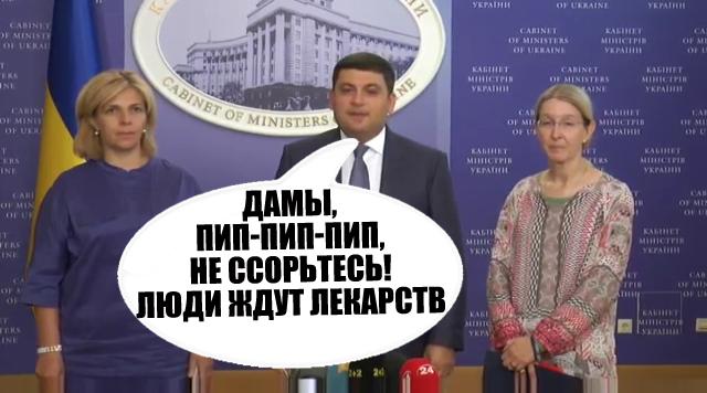 Минздрав целенаправленно уничтожает народ Украины— Вадим Рабинович