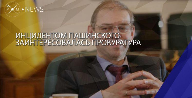 Шофёр автомобиля подтвердил версию Пашинского,— народный депутат