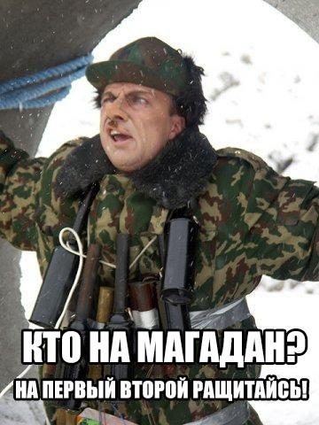 Крымчан теперь будут отправлять служить в российские регионы