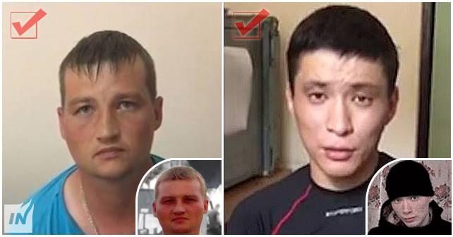 «Заблудились»: СМИ назвали имена задержанных вУкраинском государстве ФСБшников