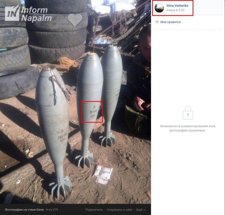 Боевики «ЛНР» изготавливают фугасы для подрыва мирных жителей