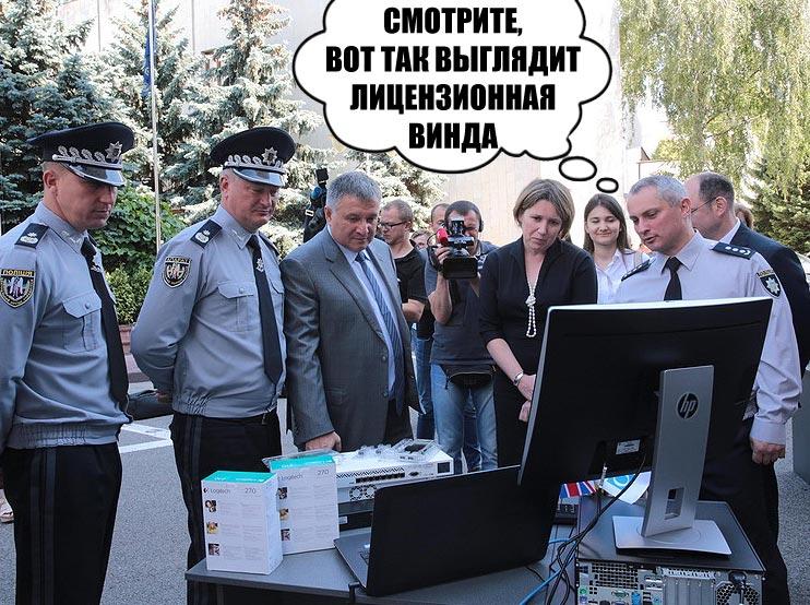 Англия сообщила спецоборудование для украинской киберполиции