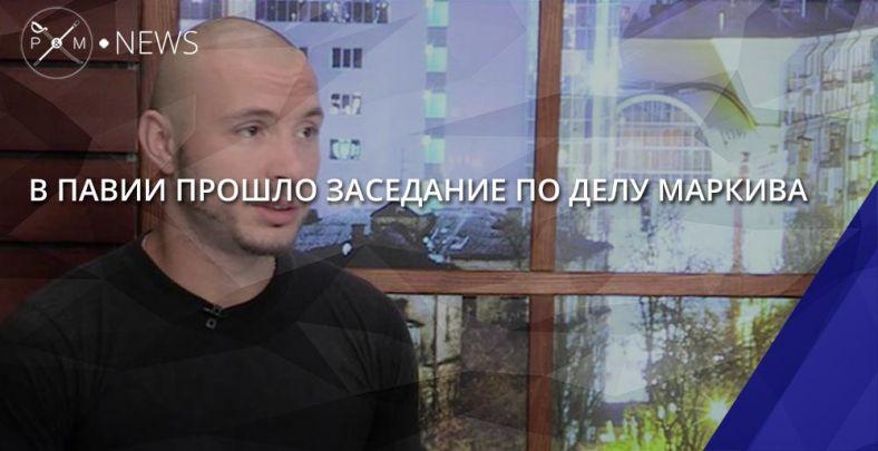ВИталии будут судить солдата Нацгвардии Украины