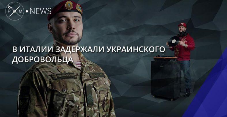 markiv