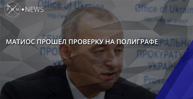Работников военной прокуратуры проверили наполиграфе