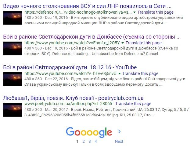 results_svit