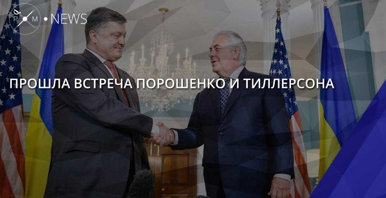 Порошенко захотел, чтобы с РФ сняли санкции