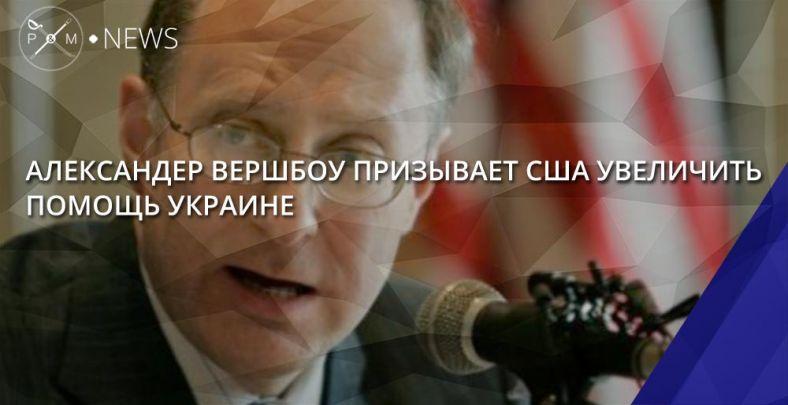 НаДонбассе ссамого начала года погибли 120 военных— Климпуш-Цинцадзе