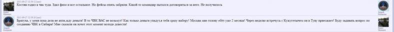 vladyshev_14-1024x85