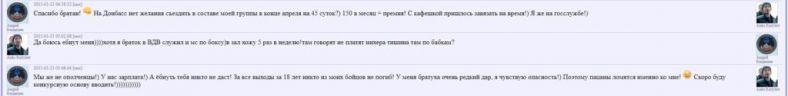 vladyshev_17-1024x126