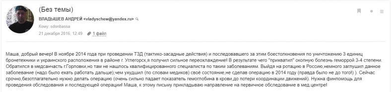 vladyshev_2