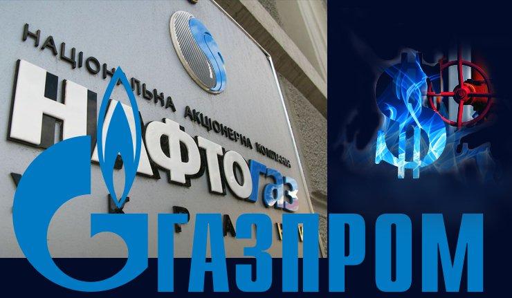 9gazprom-naftogaz-gas