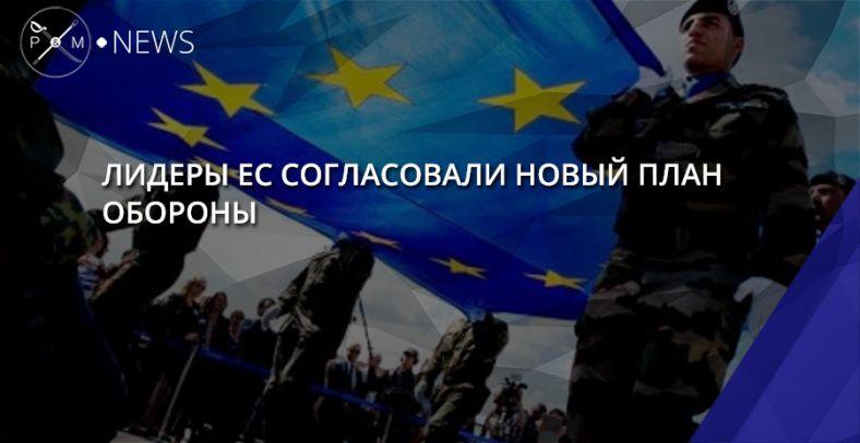 Впонедельник Порошенко осуществит рабочий визит воФранцию