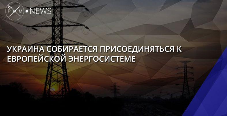 «Укрэнерго» остановила коммерческую деятельность из-за 2-ой волны вируса