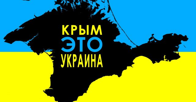krymukrayna-2-642x336