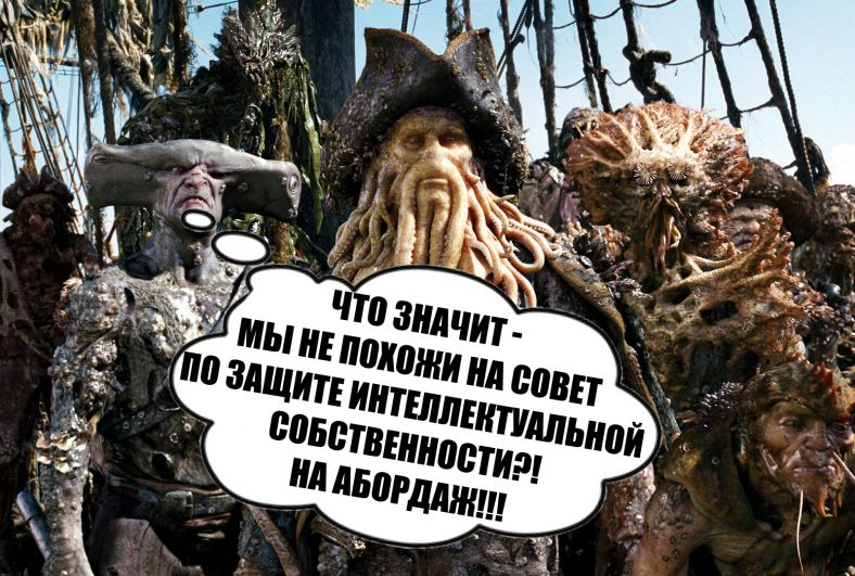 pirates-of-the-copy
