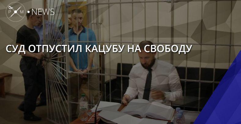 Суд выпустил насвободу «газового махинатора» времен Януковича