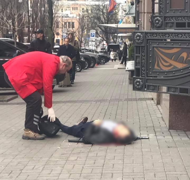 Kiev-shooting-1