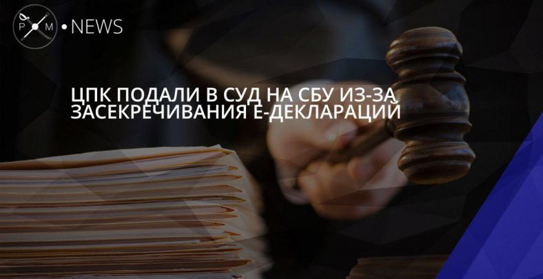 НАПК направило вНАБУ вывод посудье, неподавшем декларацию