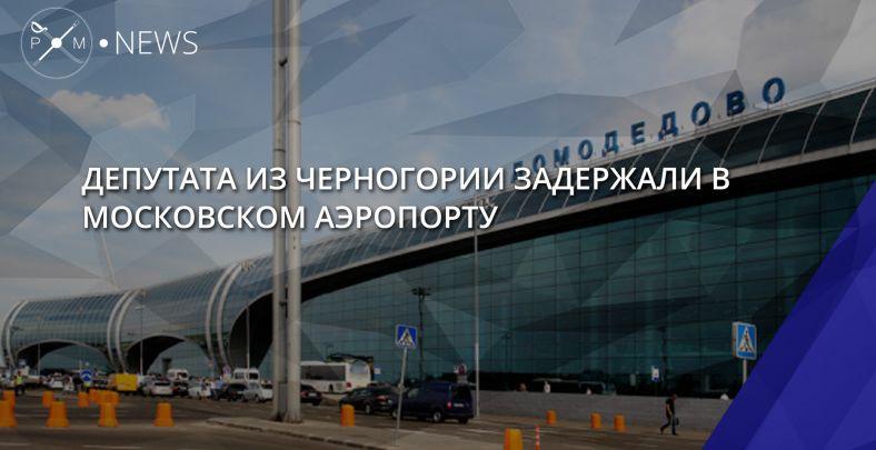 В Домодедово начались вылеты задержанных рейсов ВИМ Авиа